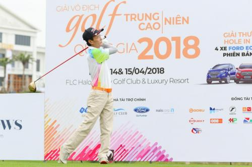 FIT sponsored the 2018 National Middle and Senior Golf Tournament